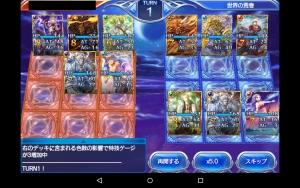 2015-03-24少将勝ち9