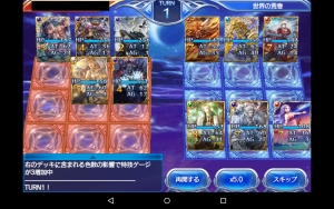 2015-03-24少将負け6