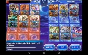 2015-03-24上級大佐勝ち8