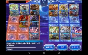 2015-03-25少将勝ち3