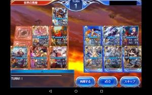 2015-03-26 21少将負け3