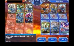 2015-03-26准将勝ち4