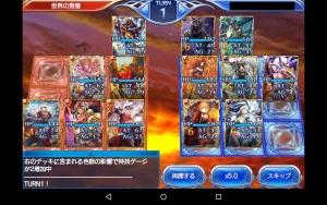 2015-03-26少将負け5