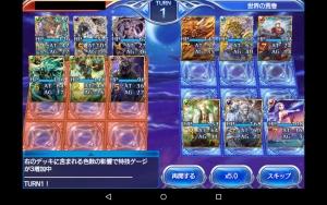 2015-03-26少将負け6