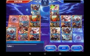 2015-03-26少将負け8