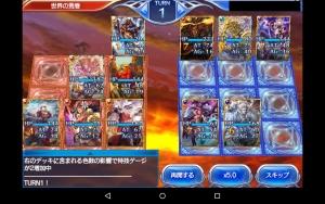 2015-03-26准将勝ち9