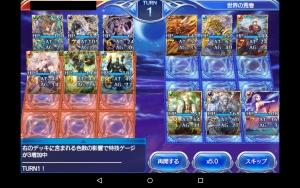 2015-03-27准将負け6