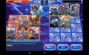 2015-03-27少将勝ち7