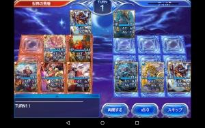 2015-03-27准将負け8