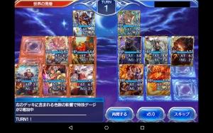 2015-03-27上級大佐勝ち9