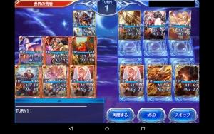 2015-03-27准将負け10