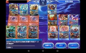 2015-03-28少将勝ち1