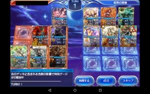 2015-03-28准将負け6
