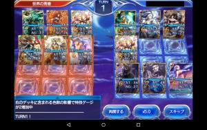 2015-03-28准将勝ち7