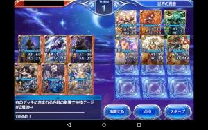 2015-03-28少将勝ち9
