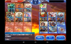 2015-03-29少将負け1