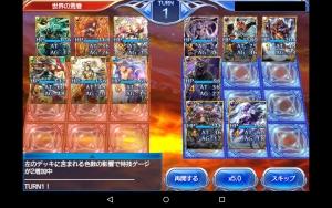2015-03-29上級大佐勝ち2