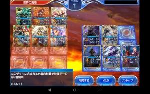 2015-03-29大佐勝ち3