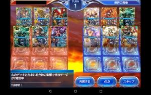 2015-03-29大佐負け4
