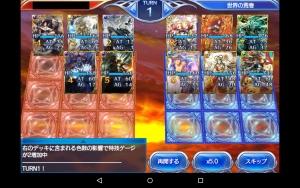 2015-03-29准将負け5