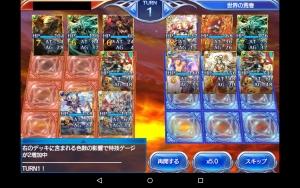 2015-03-29上級大将負け6