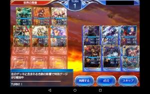 2015-03-29准将負け7
