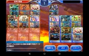 2015-03-29上級大佐勝ち8