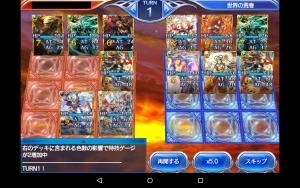 2015-03-29上級大将勝ち9