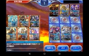 2015-03-29上級大佐負け10