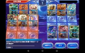 2015-03-30少将負け1