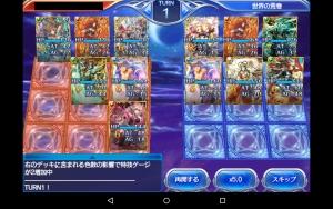 2015-03-30少将勝ち2