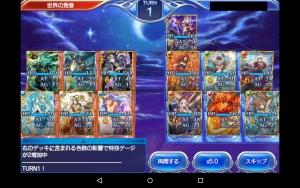 2015-03-30少将負け5