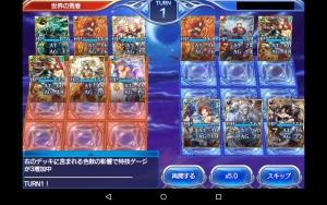 2015-03-30少将負け6