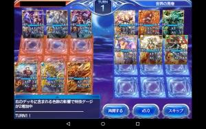 2015-03-30准将負け7