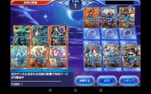 2015-03-30少将勝ち8