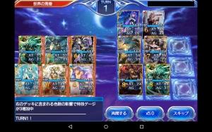 2015-03-30少将負け9