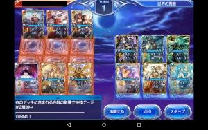 2015-03-30准将勝ち10