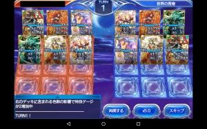 2015-03-31大佐負け9