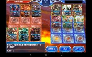2015-04-20少将負け4あれまぁ