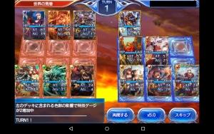 2015-04-20上級大佐負け5