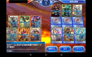 2015-04-20大将勝ち5メリベル