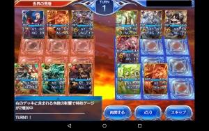 2015-04-20少将負け8でくしぃ