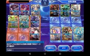 2015-04-21少将勝ち2アセダルマ