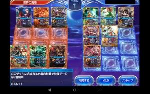 2015-04-21准将負け5いとお菓子