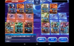 2015-04-21大将勝ち4メリベル