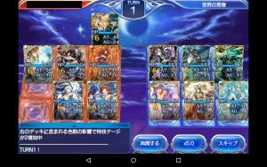 2015-04-29少将負け2おかだ姫