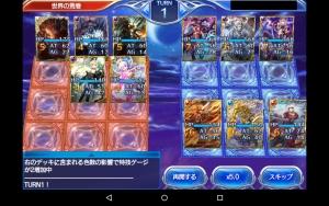 2015-04-29准将勝ち4シュシュ丸