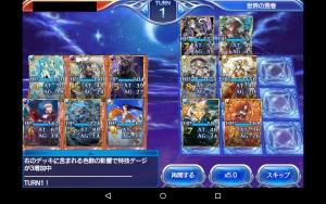 2015-04-29少将負け6monotral