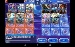 2015-04-29少将勝ち9スズメ・バチ