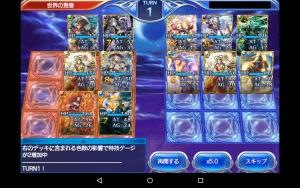 2015-04-29准将勝ち10りドリー